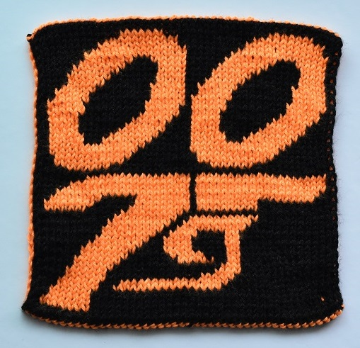 Back of double knit 007 square