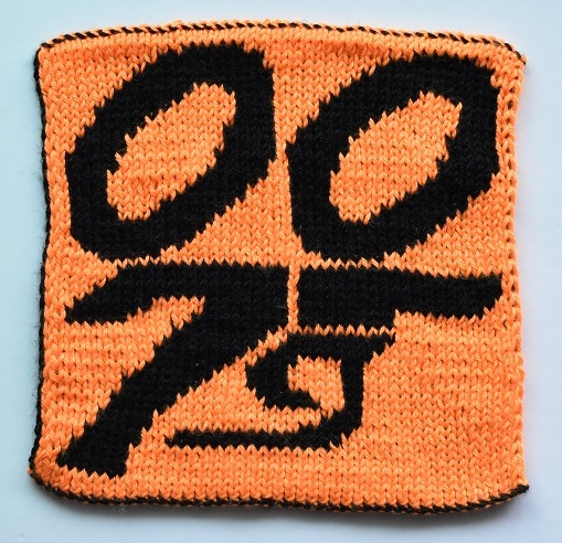 Front of double knit 007 square